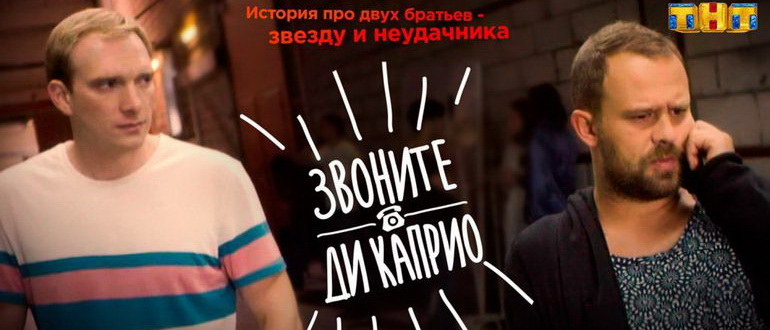 какие российские сериалы выйдут осенью 2018 года