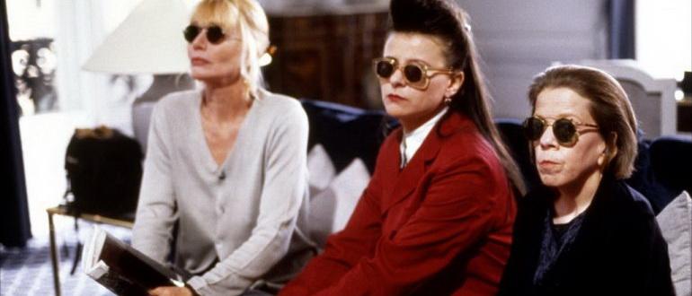Высокая мода (1994)