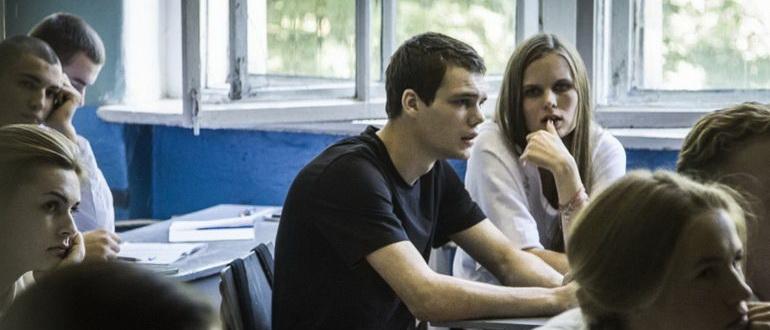 фильмы про трудных подростков и учителей