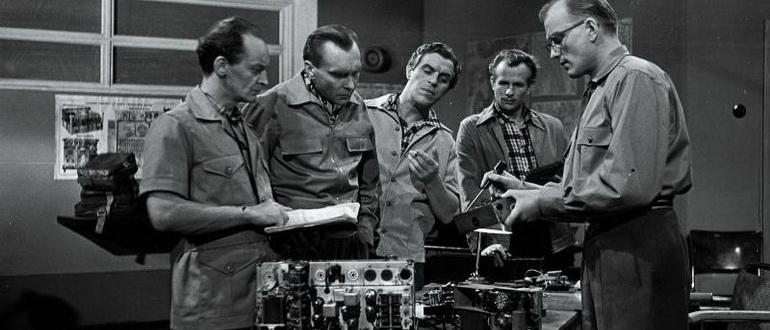 Незваные гости (1959)