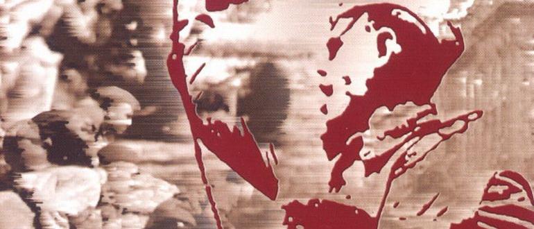 Под ливнем пуль (2006)