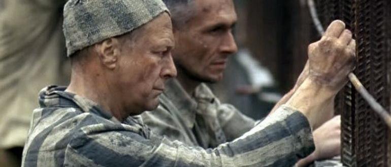 фильм Охота на Вервольфа (2009)