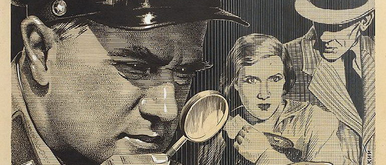 фильм Ошибка инженера Кочина (1939)