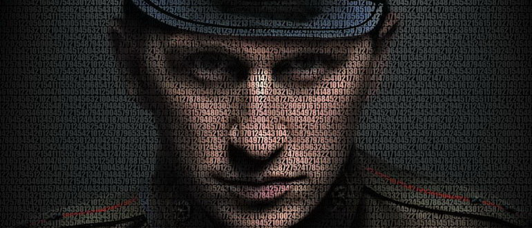 кино Французский шпион (2014)