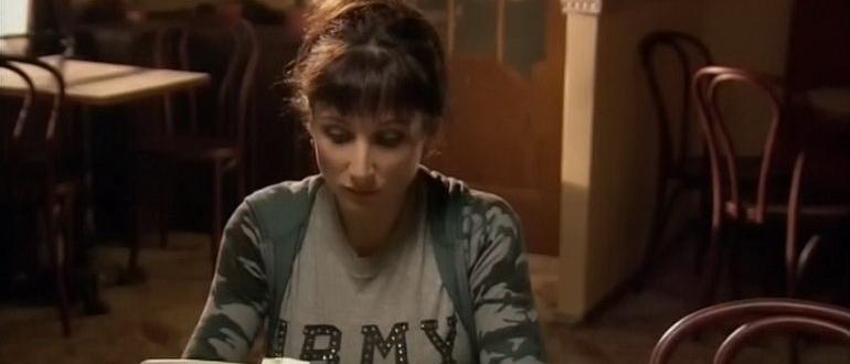 сериал Горыныч и Виктория (2005)