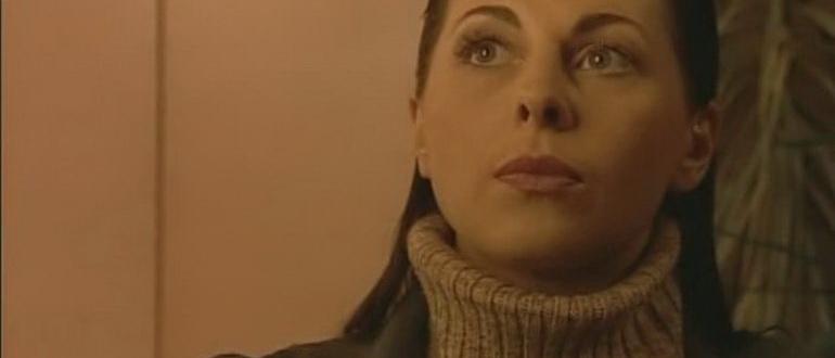 героиня из сериала Дорожный патруль (2008)