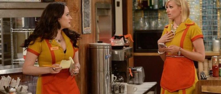 герои из сериала Две девицы на мели (2011)