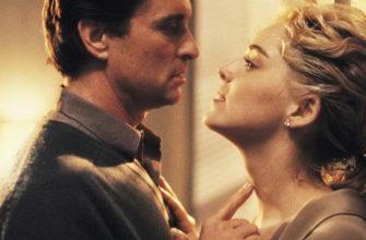 фильмы про любовь и страсть