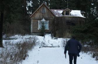 русские мистические сериалы