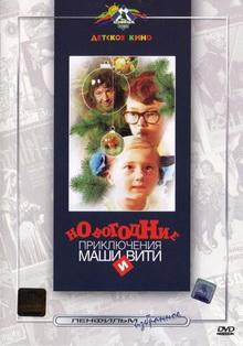 детские фильмы про рождество
