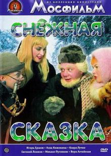 новогодние комедии для детей