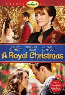 фильмы про рождество и принцев и простых девушках