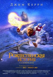 диснеевские новогодние мультфильмы список