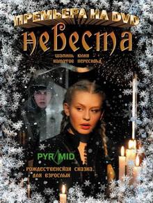 мелодрамы про новый год и рождество русские