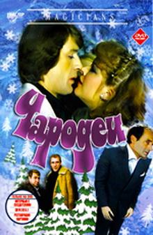 новогодние советские фильмы для всей семьи