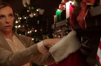 ужасы про рождество
