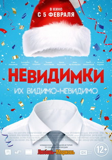 фильмы про новогодние чудеса