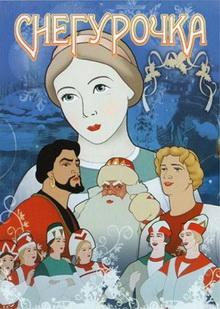 советские мультики про новый год и рождество