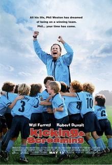 художественные фильмы про футбол