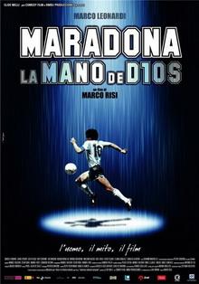 интересные фильмы про футбол