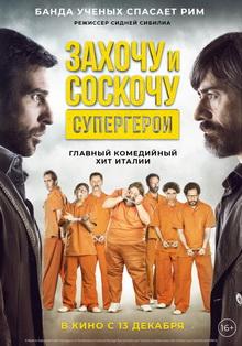 фильмы про побег из тюрьмы зарубежные
