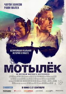 фильмы про побег из тюрьмы русские