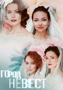 лучшие сериалы с высоким рейтингом российские мелодрамы 2020
