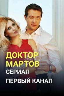 кино про любовь 2020 новинки русские мелодрамы