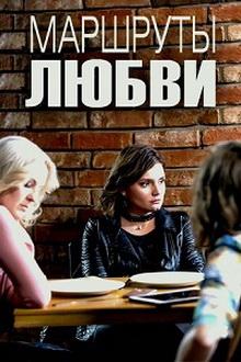 русские сериалы мелодрамы 2020 рейтинг лучших