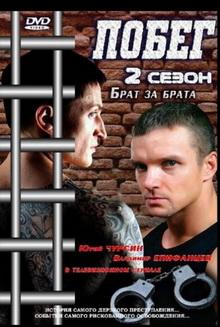 сериалы про зеков и тюрьму русские