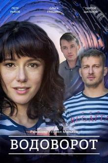 мини сериалы украина мелодрамы по 4 серии 2020 года