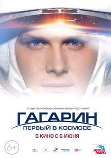 фильмы фантастика про космос и космические корабли путешествия