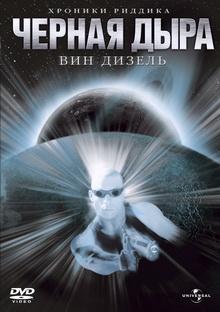 фильмы про космос и пришельцев