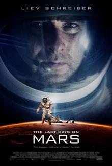 художественные фильмы про космос