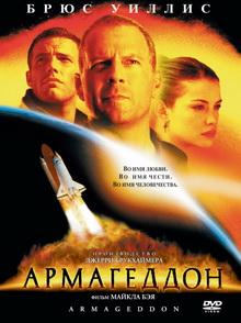 хорошая фантастика про космос которую стоит посмотреть