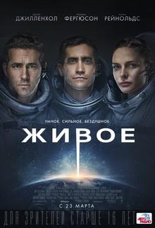 фильмы про космос с высоким рейтингом