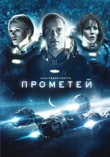 фантастические фильмы про космос и другие планеты