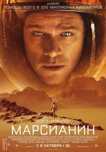 лучшие фильмы про космос фантастика которые стоит посмотреть
