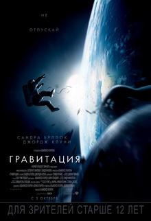 лучшие фантастические фильмы про космос всех времен список по рейтингу