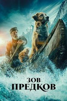 самые кассовые фильмы 2020