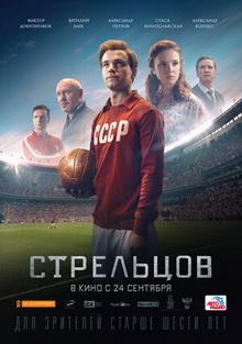 фильмы 2020 обязательные к просмотру