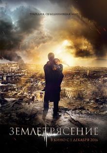 фильмы про ядерную катастрофу