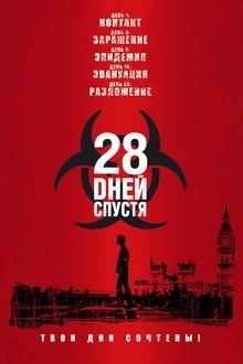 лучшие фильмы катастрофы которые стоит посмотреть