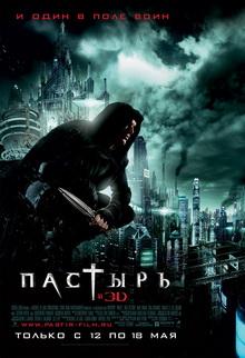самые лучшие фильмы про апокалипсис