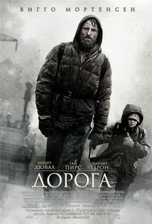 фильмы про апокалипсис с высоким рейтингом