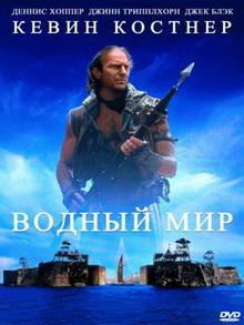 фильмы про постапокалипсис