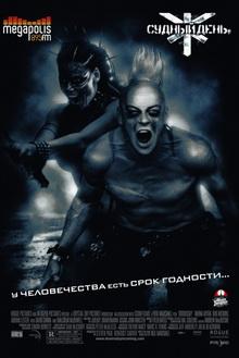 лучшие фильмы про апокалипсис