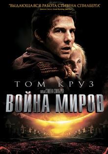 топ фильмов про апокалипсис