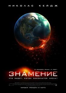 фильмы про апокалипсис и конец света список лучших