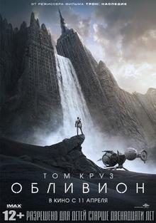 фильмы про постапокалиптический мир
